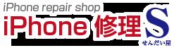 和歌山 iPhone修理 S イオンモール和歌山店