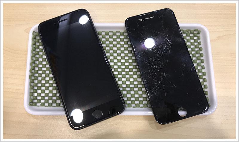 修理後のiPhone7と修理前の割れた画面