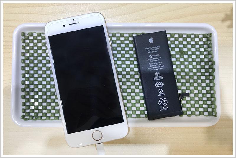 iPhoneと交換したバッテリー
